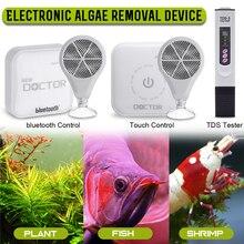 Bluetooth smart Chihiros Doctor twinstar 3. Generacji algi usuń elektroniczny hamulec zielony akwarium ryba roślina wodna zbiornik