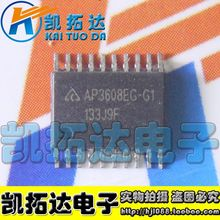 Si  Tai&SH    AP3608EG-G1  EG  integrated circuit