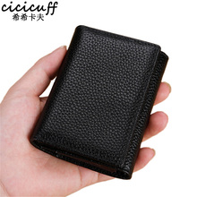CICICUFF Card Bag Genuine Cow Leather Business Cards Package Solid New Designer Credit Card holder Case Box Purse Kaart Pakket
