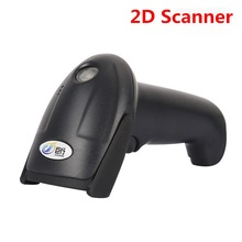 2D bar code scanner wired laser Barcode Scanner supermarket QR code reader support mobile payment computer screen scanner