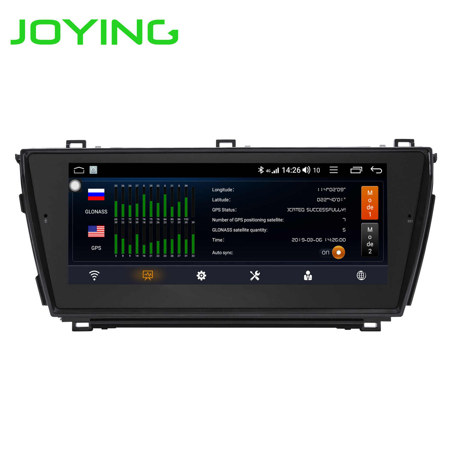 Joying Android 8.1 Octa Core 4G+64G Car Audio Radio Head Unit for Toyota Corolla 2014 2015 2016 Stereo GPS Multimedia Player