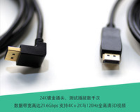 Elbow Down Angled 90 Degree Standard 1.2v Display Port DP Male To Male DisplayPort Cable Angle 6ft 1.8m 4K X 2K 60hz 3D Cables