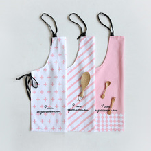 Pink cotton apron couple models fashion kitchen home cooking baking couple  aprons
