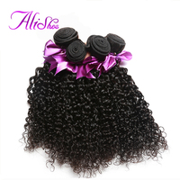 Alishes Indian Kinky Curly Weave 10 28 100 Human Hair Bundles Natural Color Remy Hair Extension