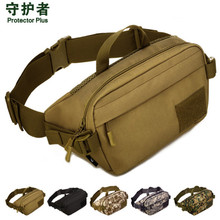 Tactical Waist Bag Protector Plus Y120 Camouflage Nylon Sports Military Outdoor Hiking Running