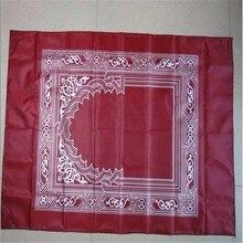 Wholesale- Muslim Prayer Rug New waterproof muslim travel Pocket prayer mat with compass