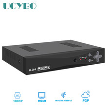 1080N 8CH AHD DVR NVR network CCTV Security digital video recorder 8 channel p2p 4CH audio input for 1080p ahd ip camera