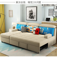 Multifunctional fabric folding small apartment living room corner combination storage sofa bed dual use