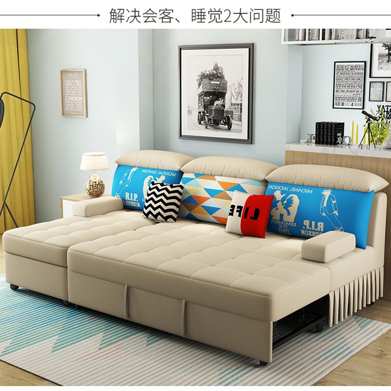 Living Room Sofa With Storage: Multifunctional Fabric Folding Small Apartment Living Room