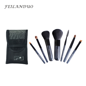 Image 5 - FEILANDUO Professional Makeup Brush Set 7pcs High Quality Wool Fiber Makeup Tools Gift With Wash Soap Make Up Brushes