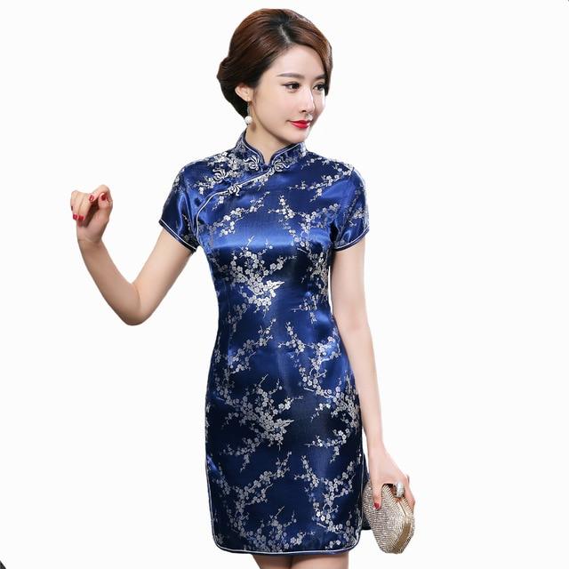 Navy Blue Satin Qipao Summer Lady Traditional Chinese Style Cheongsam Dresses Women Mandarin Collar Silm Qipao Dress Size S-XXL
