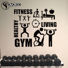 Fitness Gym Healthy Exercise Athletic Vinyl Wall Sticker Decal Sport Bodybuilder 57x63cm