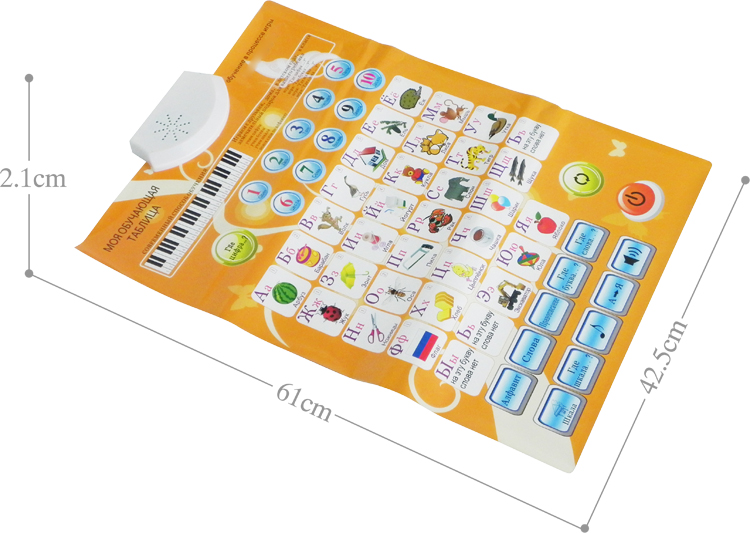 Kids-Russian-Sound-Wall-Chart-Language-ABC-Alphabet-Number-Flip-Chart-Early-Learning-Education-Machines3-batteries-required-2