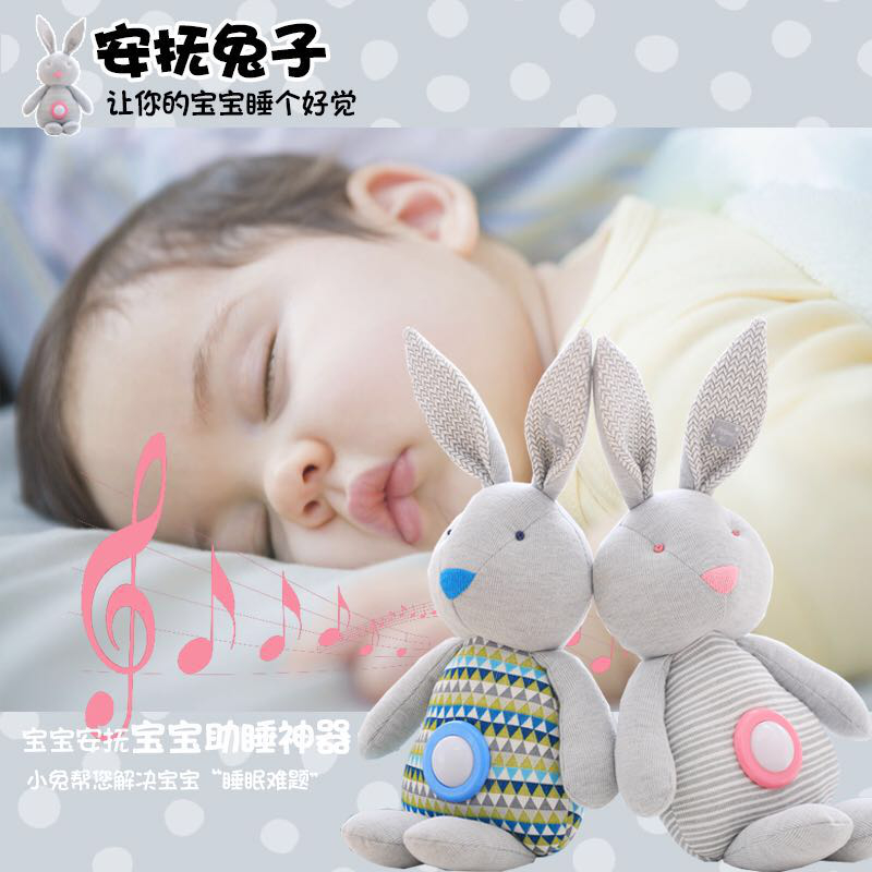 Nooer baby appease sleeping rabbit plush doll electric lighting music baby sleeping rabbit plush toy birthday gift for kids stuffed animal 120 cm cute love rabbit plush toy pink or purple floral love rabbit soft doll gift w2226