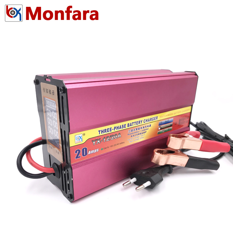 12v 20a car battery charger auto motorcycle boat forklift. Black Bedroom Furniture Sets. Home Design Ideas