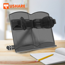 USHARE Book Holder Adjustable Portable Reading Stand Document Music Cookbook