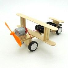 DIY ручной сборки электрические раздвижные экспериментальных материалов самолеты Забавный антистресс игрушки развивающие игрушки для детей