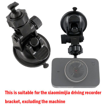 Car dvrs mount holder for Xiaomi mijia DVR holder transparent suction cup dvr mini dash camera bracket holders 1pc image