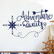 Adventure Awaits Wall Decals Nautical Compass Nursery Boys Decor Art Home Decorations Bathroom Kdis Room Sticker AY1719