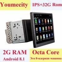 2G RAM 2 din Android 8.1 car dvd gps video player universal x trail Qashqai x trail juke for nissan dvd gps in dash 3G wifi