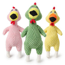 Plush Sounding Toy Color Pineapple Whistling Screaming Chicken New Pet Dog Interactive Cat