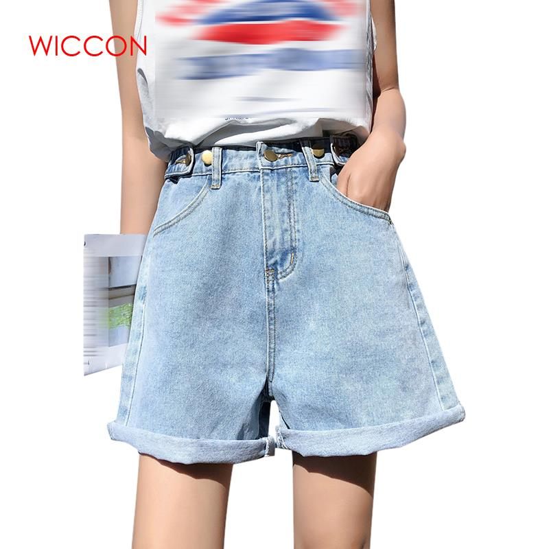 High Waist Women Denim   Shorts   2019 New Korean Retro Female Summer Casual Wear A-line Wide Leg Thin Loose   Shorts
