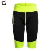 Пояс утягивающий женский неопрен Фитнес Капри брюки для активных упражнений Шорты Для Похудения Талии Тренажер контроль бедра пот брюки