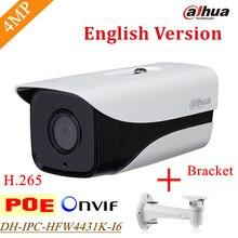 Новый Dahua 4MP Ip-камера DH-IPC-HFW4431K-I6 Сеть ИК 150 м IPC-HFW4431K-I6 H.265 Поддержка POE Английский Прошивки с braket Подарок