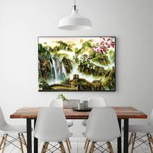 Chinese Great Wall World Heritage Lnk and Wash Painting Print on Canvas for Office Home Decor China Painting Wall Art Best Gift great china wall футболка