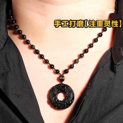 Người đàn ông choker, Người Đàn Ông vòng cổ may mắn, Obsidian pi xiu mặt dây chuyền Người Đàn Ông mặt dây chuyền pha lê nam vòng cổ phụ kiện thời trang, 8 mẫu, quà tặng