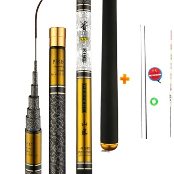 Best No1 Telescopic Fishing Rod High Quality Carbon Fiber Fishing Rods cb5feb1b7314637725a2e7: Yellow