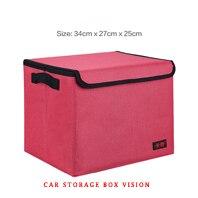 STORAGE BOX B 198
