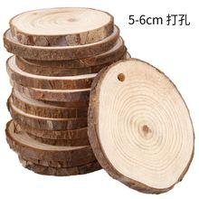 50 шт 5 6 см круглый натуральный коры Дерево с отверстием diy