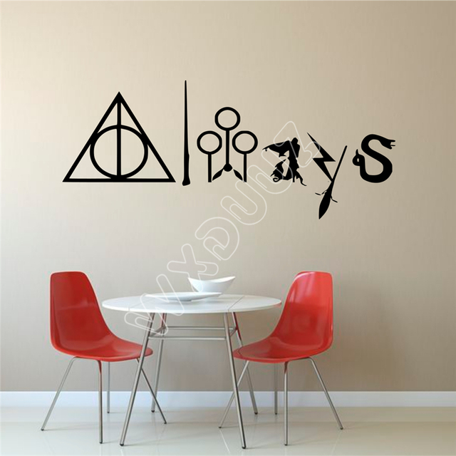 wxduuz harry potter always kids adult home wall decal sticker film