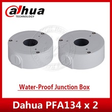 2PCS/lot DAHUA PFA134 Water proof Junction Box DH PFA134 for IPC HFW1320S IPC HFW1431S & IPC HFW2325S W IP Camera