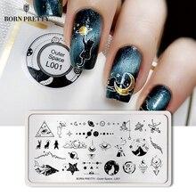 BORN PRETTY Space серия ногтей штамповки пластины Луна Звезда прямоугольный, для нейл-арта маникюрный Шаблон трафарет инструменты Внешний