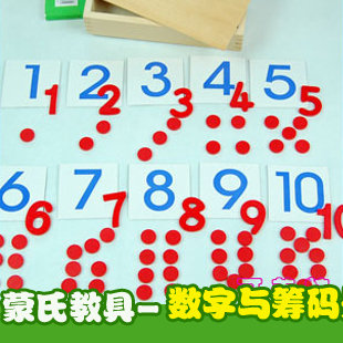 candice guo montessori wooden toy teaching aids Counters Numberals educational number chip math game birthday christmas gift set