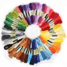 8 pçs/lote multicolorido algodão ponto cruz bordado fio fio kit costura skeins artesanato diy acessórios de costura