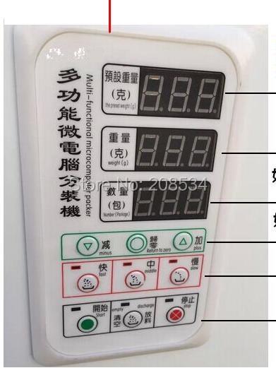 Купить с кэшбэком 10-1000g Large-scale of quantitative machines, automatic powder filling machine, Medicine filling machine food filling machine