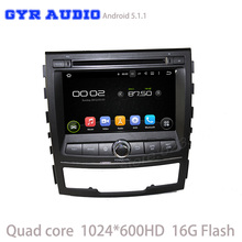Quad core Android 5 1 Car DVD gps player For ssangyong korando 2010 2013 with 1024