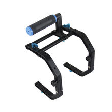 Protective Camera Cage Stabilizer