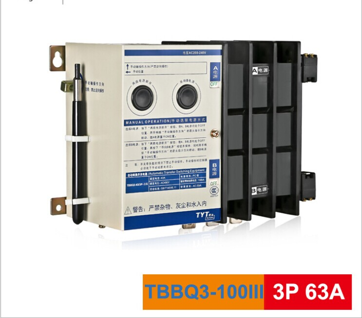 TYT Tae Yeong TBBQ3-100III dual power source automatic switch 63A 3P dual power transfer switch tyt tae yeong tbbq3 100iii dual power source automatic switch 16a 3p dual power transfer switch
