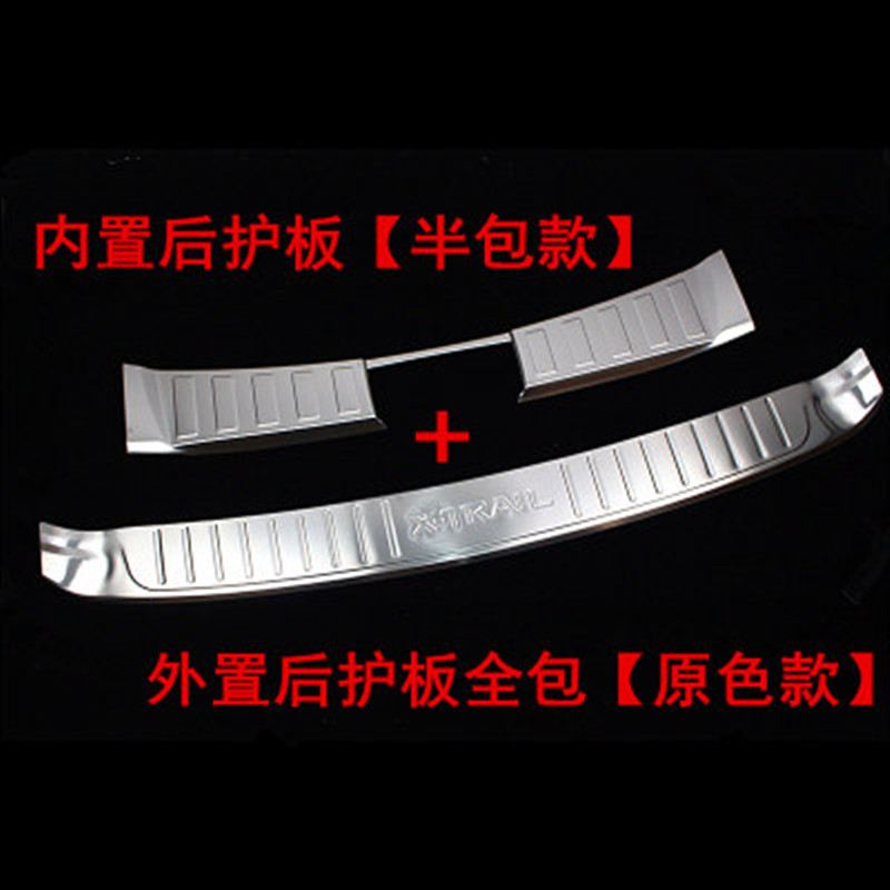 Stainless Steel Rear Bumper Protector Sill Trunk Guard Cover Trim For Nissan X-Trail X Trail T32 2014-2016 T32 Car Accessories