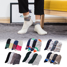 4 Pairs Mens Autumn Summer Comfortable Cotton Youthful Style Socks Slippers Short Ankle Breathable Men Sock