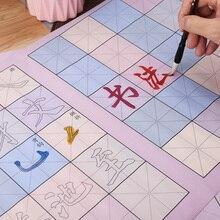 Многоразовая Волшебная водная ткань для рисования кисть для рисования Китайская каллиграфия практика свиток для детей раннее образование#326