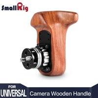 SmallRig DSLR Камера ручка правой стороны деревянной рукояткой с Arri розетки на болтах крепление для Малый размер Камера клетка 2083