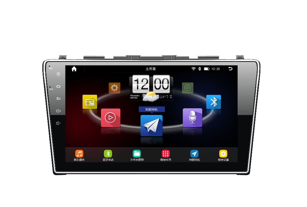 10 1 inch 1024 x 600 quad core Android 6 0 for HONDA crv 2006 2011