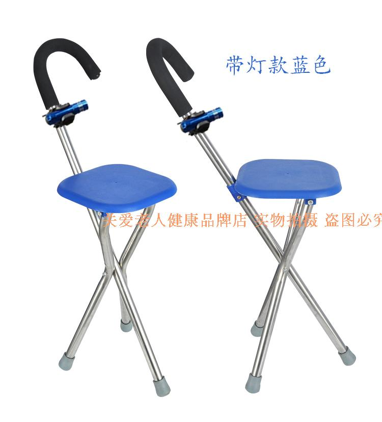 metal craft dies saat slip stick old cane The elderly man with a cane crutch stool stool with light multifunctional folding thre