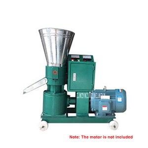 Pequeña máquina de pellets multifuncional KL200, granulador de alimentos para animales, máquina de fabricación de pellets de alimentación 380V 200-300kg
