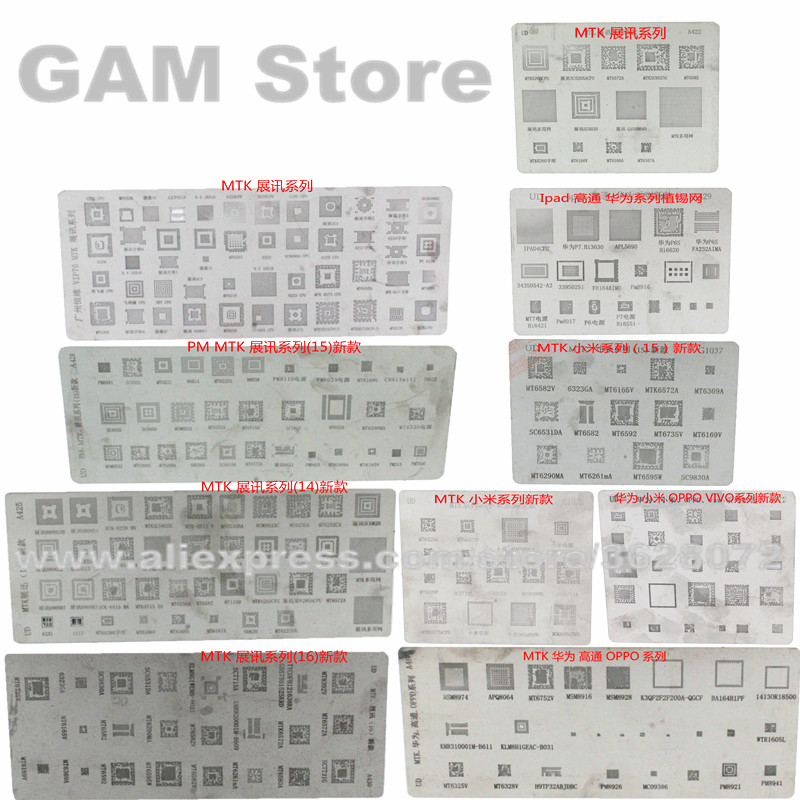Universal BGA Stencil For MTK Samsung Huawei Xiaomi IPad CPU RAM PM Power IC Reball Pin BGA Direct Heat Template 10pcs/set